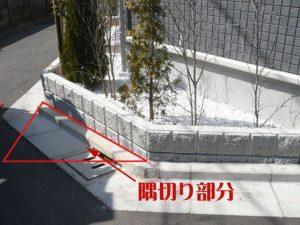角敷地における建築制限(隅切り)とは?