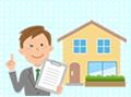 住宅ローン控除・消費税について