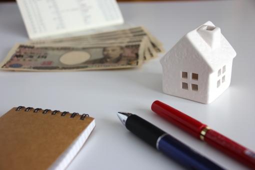 住宅ローン|銀行、保証会社、不動産業者の関係