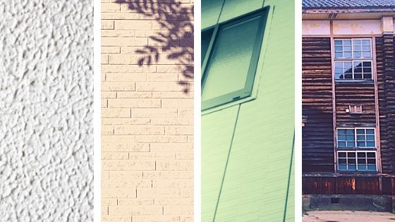 サイディング外壁の注意点