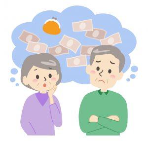 不動産購入前に知っておきたい、夫婦間のお金についてのお話について!