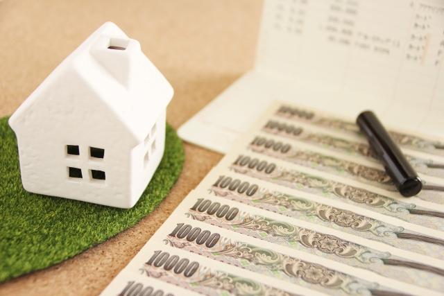 借金対策!住宅ローンが払えなくなったらどうするか?