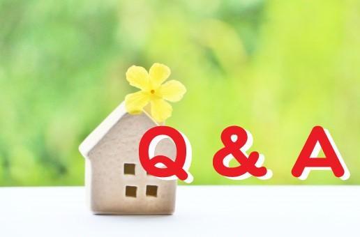 住宅ローンについて 素朴な疑問にお答えします