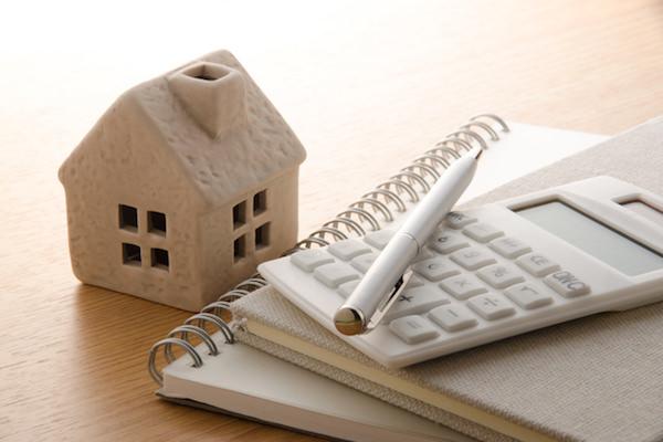 住宅ローン控除(減税) 最大の勘違い