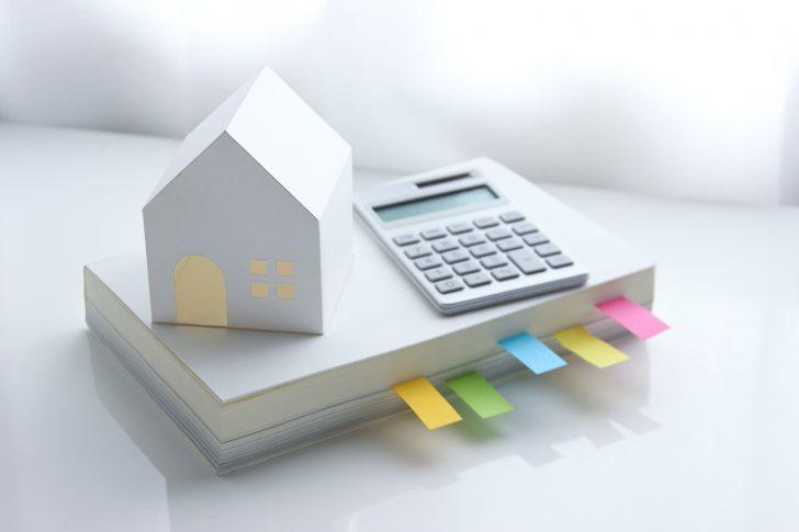 不動産取得税の注意点