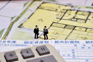 固定資産税の根拠となる新築建物の価格