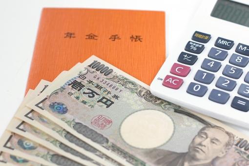住宅購入前に「老後2000万円問題」を考慮し、住宅ローンと上手く付き合う?!