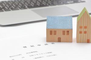 賃借権と地上権の違い