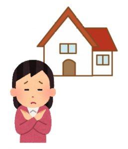 住宅購入で「これだけは絶対にやってはいけない」TOP3