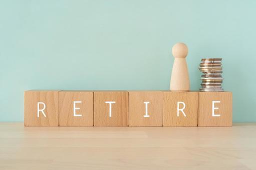 不動産購入時に「退職金で一括返済」の計画は注意が必要?!